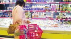 Se solicit� a los se�ores comerciantes, expendedores de productos alimenticios, extremar los recaudos tendientes a mantener la cadena de fr�o de los productos sujetos a ella.
