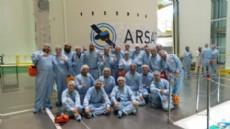 Dentro de los 23 profesionales, dos  son ingenieros electr�nicos recibidos de  la Facultad de Ingenier�a de la Universidad Nacional de La Plata.