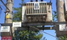 Un transformador ubicado en Ruta 36 y calle 684, del partido de La Plata, fue robado esta tarde de la plataforma donde prestaba servicio a los clientes de la zona.