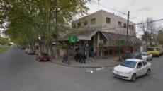 El episodio se produjo a pocos pasos de una sucursal del Banco Provincia, ubicado en la esquina de 1 y 67.